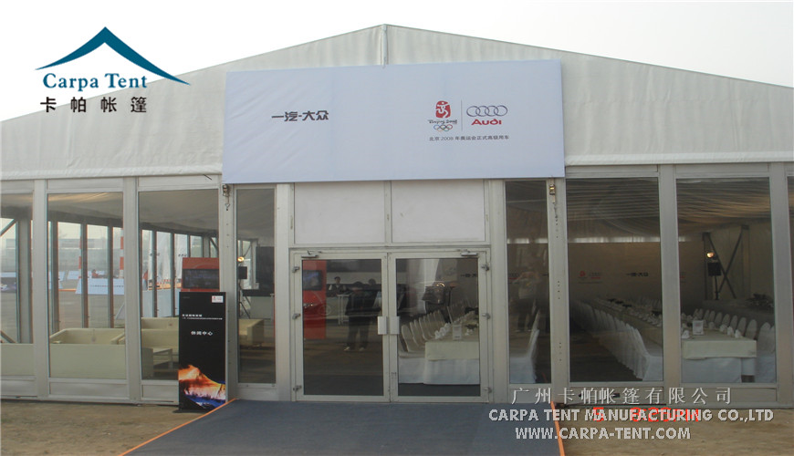 http://www.carpa-tent.com/data/images/case/20181031192237_946.jpg