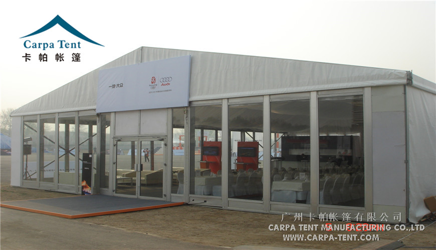 http://www.carpa-tent.com/data/images/case/20181031192240_560.jpg