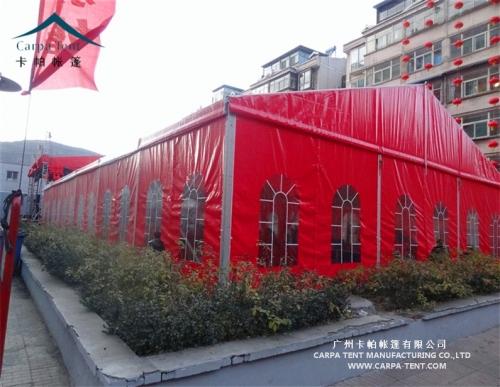开盘庆典红色欧式帐篷