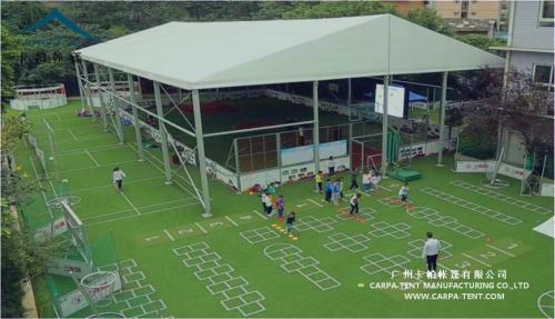 足球馆移动式篷房