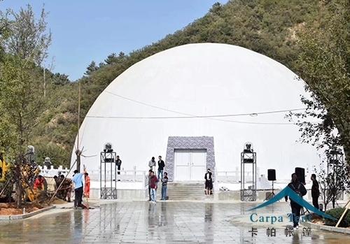河北室外20米球形篷房儿童乐园