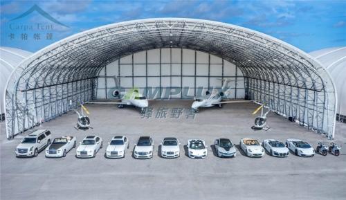 钢铝结构篷房机库搭建厂家