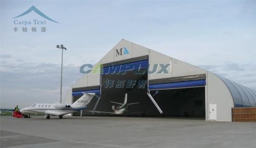 移动式民航飞机机库大棚